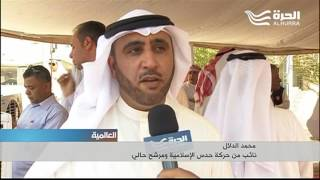 الكويت: شخصيات معارضة تعود عن خيار مقاطعة الانتخابات التشريعية