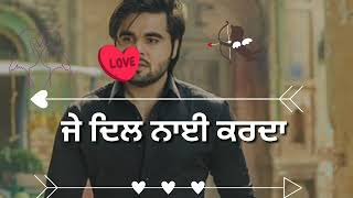 New Punjabi Sad Song Whatsapp Status Video