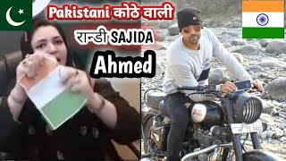 PAKISTANI कोठे वाली SAJIDA AHMED ओकात मत भुल रान्डी | Hard Reply To Pakistani Sajida Ahmed |