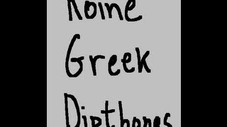Koine Greek - Dipthongs