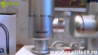 Электрический водонагреватель проточного типа(Только лучшее! http://realife59.ru/ Новинки! проточный водонагреватель электрический подключение проточный водона..., 2013-12-23T16:19:08.000Z)
