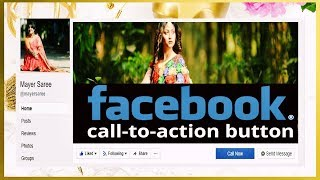 How To Setup Facebook Page Call To Action Button Bangla Tutorial