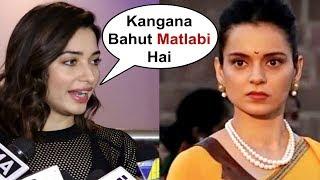 Tamanna Bhatia Angry Reaction On Kangana Ranaut Cheating In Manikarnika
