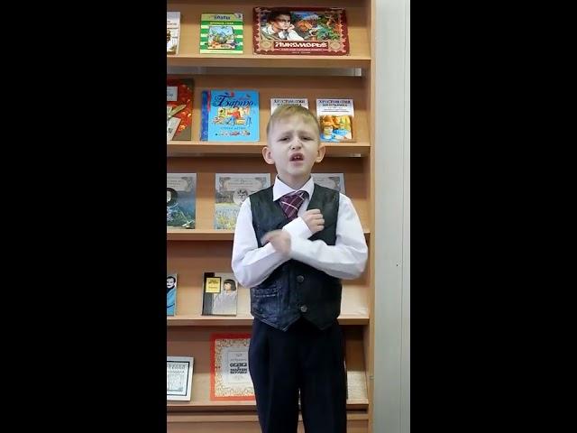 Изображение предпросмотра прочтения – РатиборЕмельяненко читает произведение «Детство» И.З.Сурикова