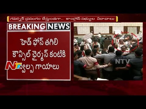 Swamy Goud Injured in Assembly    T-Congress Vs TRS Leaders    Telangana Budget Session