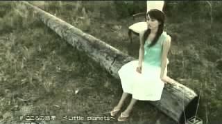 Kokoro No Wakusei (Little Planets) YouTube Videos