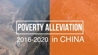Find out China's poverty alleviation achievements in 1 minute