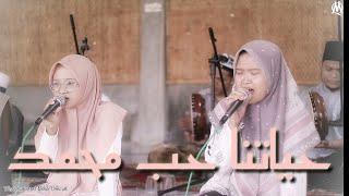 HAYATUNA HUBBU MUHAMMAD ♡ Live Perform at GBX - TPQ Tsamrotud Dakwah - Ngentak - Jogoroto - Jombang