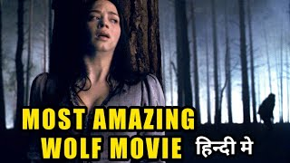 Most amazing wolf movie in hindi ! Hollywood movie ! Hindi dubbed movie ! The wolfman 2010