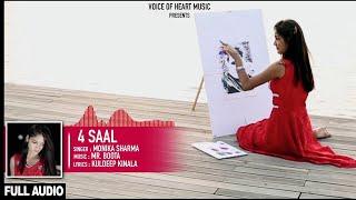 4 SAAL ( Audio ) | Gourav Sharma | Miss Ada | Popular Haryanvi Love Songs 2017 | VOHM