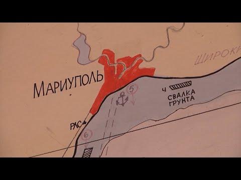 Шлаковая гора Ахметова