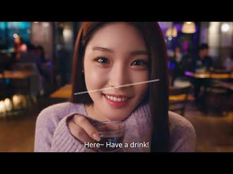 liquors in Korean CF 2019 1 engish subtitle