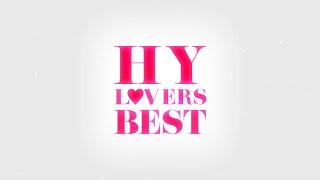 「HY SUPER BEST」に続き、待望のバラードベストアルバムが発売! 大ヒ...