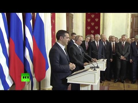 Putin & Greek PM Tsipras address media in Moscow