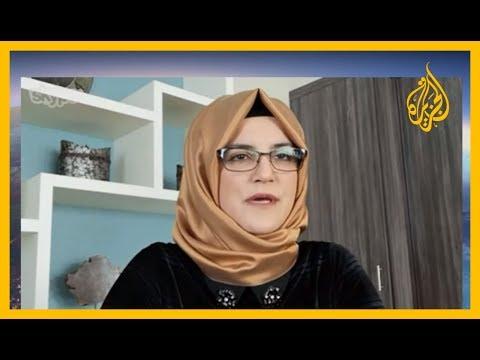 خديجة جنكيز للجزيرة: تفاجأت بأنباء عن سعي #السعودية لمراقبتي في لندن ولكن هذا يبقي قضية خاشقجي حية  - نشر قبل 5 ساعة