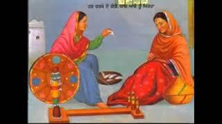 Parkash Kaur & Surinder Kaur | Ajj Di Dihadi | Audio | Old Punjabi Tunes