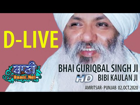 D-Live-Now-Bhai-Guriqbal-Singh-Ji-Bibi-Kaulan-Wale-From-Amritsar-2-Oct-2020