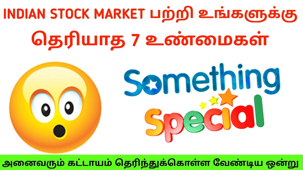 7 Fun facts about Indian Stock Market | Fun Fact series-01 | Tamil | Share Market Academy