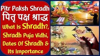 Shradh | पितृ श्राद्ध | Shradh Puja Vidhi, Dates of Shradh & Importance | Pitru Paksha Shraddh, Gaya
