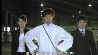 北岡龍貴(Kitaoka Ryuki) 俳優 ○サイズ: 身長170 体重62 B98 W73 H88 F...