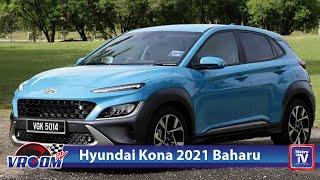 Hyundai Kona, SUV kompak ciri futuristik