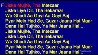 Jiska Mujhe Tha Intezaar - Kishore Kumar Lata Mangeshkar Duet Hindi Full Karaoke with Lyrics