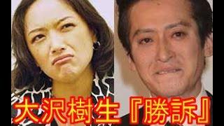 【関連動画】 ・大沢樹生が苦笑した諸星和己の映画PRコメント https://w...