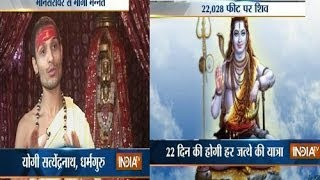 India TV Special: facts about Kailash Mansarovar