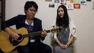 カレラレカのカバーソングシリーズ。 安藤裕子『のうぜんかつら(リプラ...
