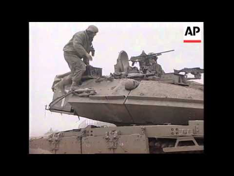 ISRAEL/LEBANON: GUERRILLA GROUP ATTACK ISRAELI MILITARY POSITION