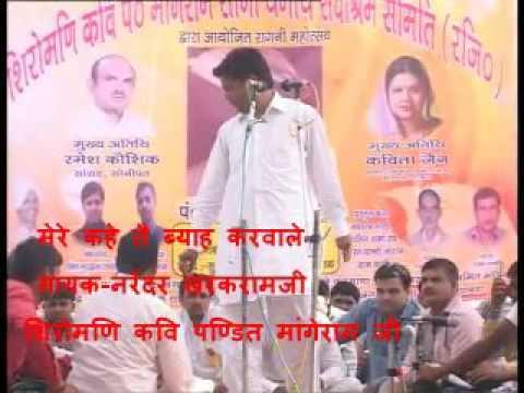 Dada records present Pandit Mangeram KI ragni