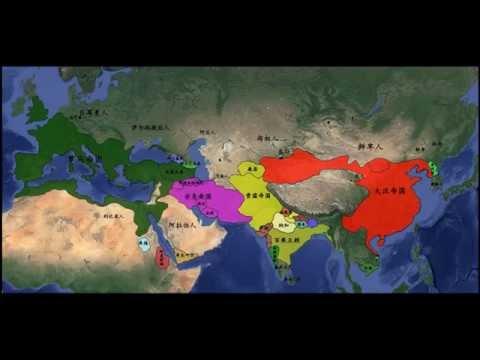 世界各國領土變化(BC3500~AD2015)