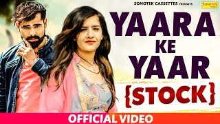 Yaara Ke Yaar (OFFICIAL SONG)  New Haryanvi Songs Haryanavi 2019 Sonu Kundu, Ashu, Vipin SONOTEK