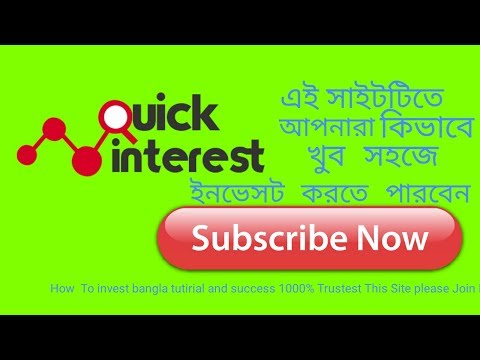 Quickinterest - How to make money from online - TRUSTED SITE
