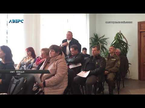 ТРК Аверс: Мешканці Шацького району обурені через реорганізацію місцевого медичного  закладу