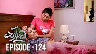 Thoodu | Episode 124 - (2019-08-07) | ITN Thumbnail