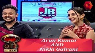 Gambar cover JB Junction | 'Dhamaka' സിനിമ വിശേഷങ്ങളുമായി Arun Kumar and Nikki Galrani | 23rd November 2019