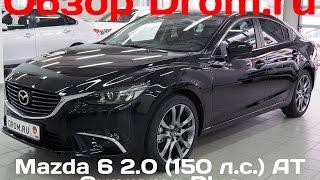 видео Фотографии автомобилей Mazda
