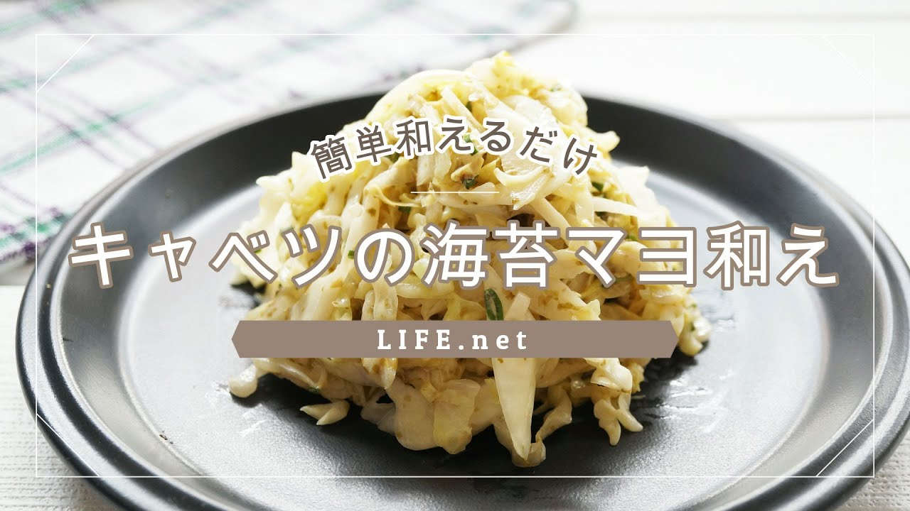 和田 明日香 家事 ヤロウ レシピ