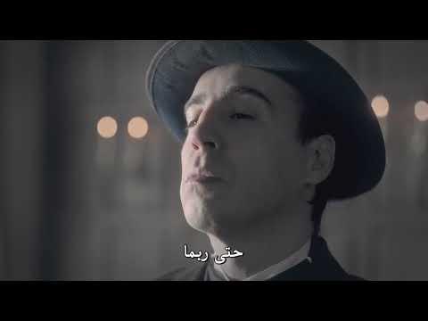 مسلسل السلطان عبد الحميد الثاني الحلقة 33