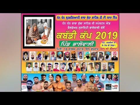BHALOWALI (Gurdaspur) ਕਬੱਡੀ ਕੱਪ / KABADDI CUP [ 18-Sep-2019 ] 🔴 LIVE STREAMED VIDEO