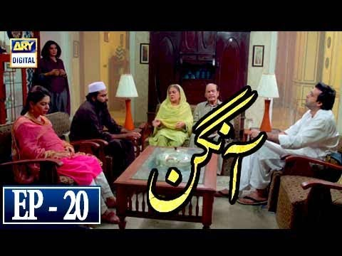 Aangan - Episode 20 - 21st March 2018 - ARY Digital Drama