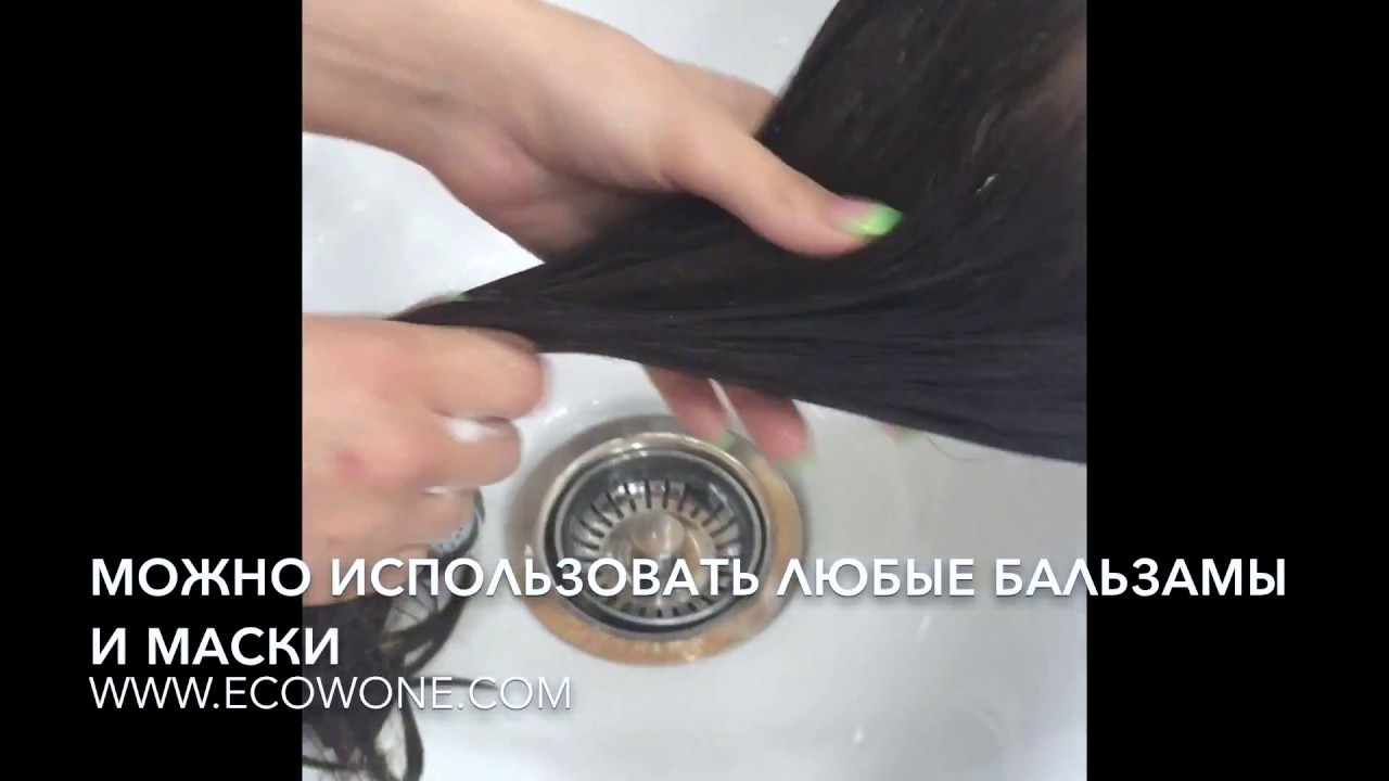 My Second Basic Hair Care One Step Smoothing System Treatment .