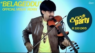 Belageddu Violin Remix 4K - Kirik Party - 100 DAYS CELEBRATION  (Aneesh Violin Vidyashankar)