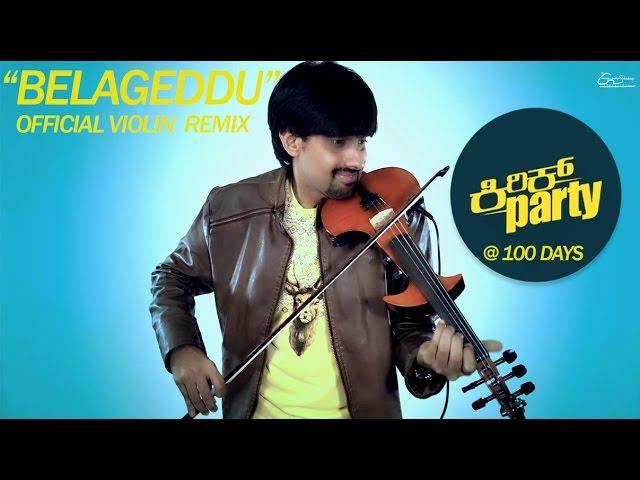 Belageddu Violin Remix 4K | Kirik Party | Violin Cover | #WalkingViolinist Aneesh Vidyashankar