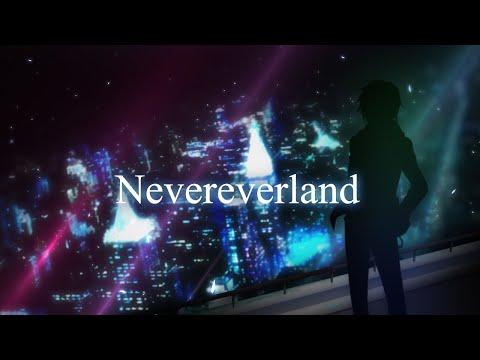 Nevereverland / ナノ Music Video
