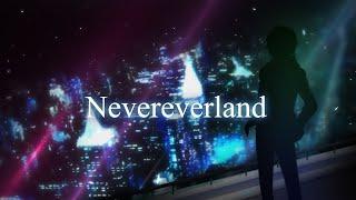 ナノ - Nevereverland