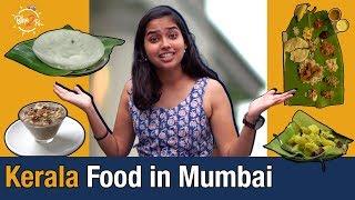 Authentic South Indian Food in Mumbai | Onam Special | Savani Vaze | #bha2pa