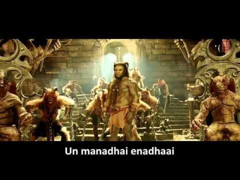 Ennodu Nee Irundhaal Lyrics