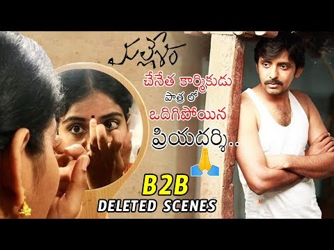 Mallesham Movie Deleted Comedy Scenes | Priyadarshi | Ananya | 2019 New Movies | Daily Culture